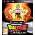 Dragon Ball Z Budokai Tenkaichi HD Collection - PS